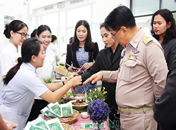 "opened the ""10th Applied Thai Traditional Medicine Suan Sunandha Exhibition"