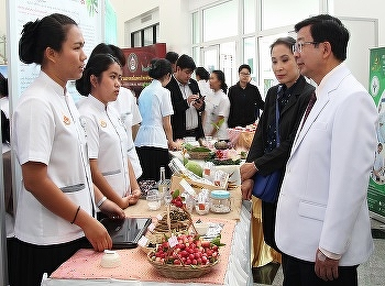 10th Applied Thai Traditional Medicine Suan Sunandha Exhibition: