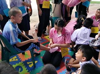 โครงการสุขศึกษาในโรงเรียน หัวข้อ สุขบัญญัติแห่งชาติ 10 ประการ