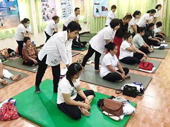 โครงการถ่ายทอดองค์ความรู้ศาสตร์การแพทย์แผนไทยประยุกต์สู่ชุมชน