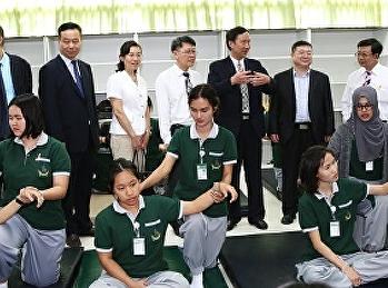 ต้อนรับคณะผู้บริหารจากมหาวิทยาลัยการแพทย์แผนจีนเทียนจิน และสถาบันขงจื่อการแพทย์แผนจีน มหาวิทยาลัยหัวเฉียวเฉลิมพระเกียรติ