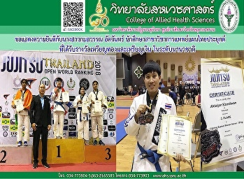 Congratulations to students in Thai Traditional Medicine.