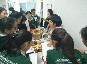 Activities in Samut Songkhram Province Teaching and Knowledge of Plant Diseases in Samut Songkhram Province