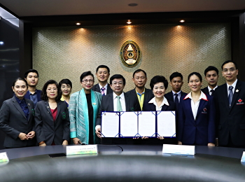 The signing ceremony of the cooperation agreement (Memorandum of understanding)