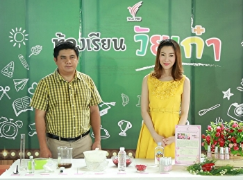 Mr.Narin Kakatum Interviews of Thai PBS TV in
