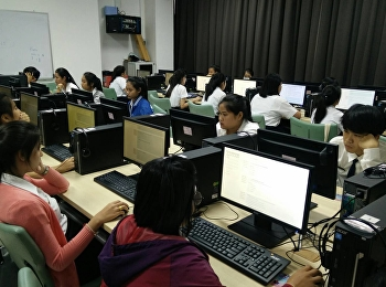 Students test With Online Exam System