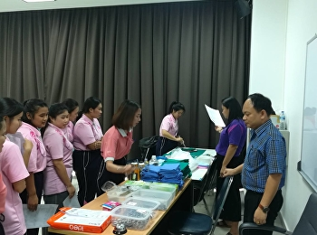 Faculty of Public Health Organize activities to test the knowledge and skills of the fourth year.