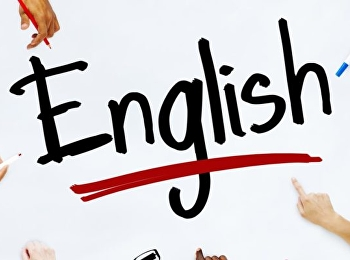 Register for the standard English test.