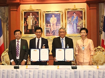 sign the Memorandum of Understanding (MOU) for Medical and Health Sciences