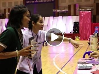 Open House 2018 Celebrates 80th Anniversary of Suan Sunandha Rajabhat University