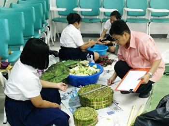 Contest of the Krathong contest. Annual Report 2016