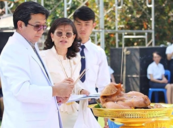 Applied Thai Traditional Medicine Allied College Worship Ceremony