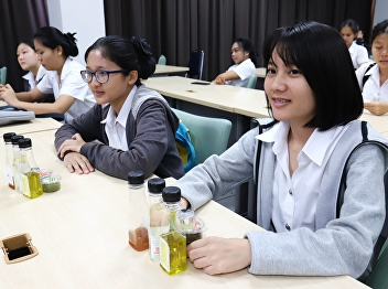 4th year student in Thai Traditional Medicine College, Allied College Suan Sunandha Rajabhat University Research into the satisfaction of using herbal products.