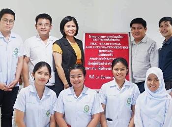 อาจารย์นรินทร์ กากะทุม หัวหน้าสาขาวิชาการแพทย์แผนไทยประยุกต์ วิทยาลัยสหเวชศาสตร์ มหาวิทยาลัยราชภัฏสวนสุนันทา ได้รับเชิญบรรยาย เรื่องแนวคิดการตั้งตำรับยาสมุนไพร โครงการประชุมเชิงปฏิบัติการการจัดทำตำรับยาเตรียมเฉพาะราย