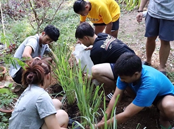 Volunteer Army from College of Allied Health Sciences, Suan Sunandha Rajabhat University, Samut Songkhram Education Center joined volunteer activities at Chonpratan Kaengkracharn