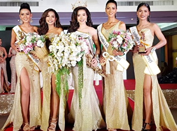 Miss Best Swimming Dress Award and won the 4th runner-up in Miss Grand Phetchaburi contest 2019