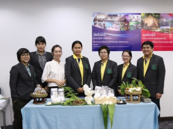 Head of Applied Thai Traditional Medicine Together with the International Affairs Division, the Central Division welcomed the delegation from South African universities at the Chor Kaew meeting room.