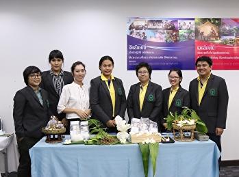 หัวหน้าสาขาวิชาการแพทย์แผนไทยประยุกต์ ร่วมกับฝ่ายวิเทศสัมพันธ์ กองกลาง ร่วมต้อนรับคณะผู้แทนจากมหาวิทยาลัยในแอฟริกาใต้ ณ ห้องประชุมช่อแก้ว