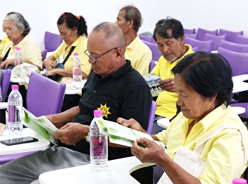 Welcome to the community of Khlong Chan Village Visit the Learning Center College of Allied Health Sciences