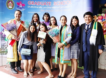 Rehearsal work, graduation ceremony, graduation ceremony at the front of the building Suan Sunandha Rajabhat University