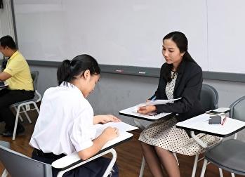 สอบสัมภาษณ์ผู้เข้าสอบสัมภาษณ์ TCAS รอบ 5 รอบรับตรงอิสระเพิ่มเติม