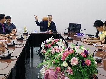 ประชุมเตรียมความพร้อมงานปฐมนิเทศนักศึกษาใหม่ ประจำปีการศึกษา 2562