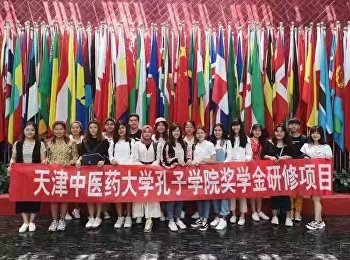 Talented students from the branch of Chinese medicine Received a scholarship from the Confucius Institute of Traditional Chinese Medicine. Hua Chiew Chalermprakiet University To travel to exchange knowledge and language