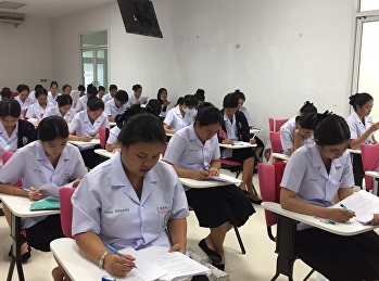 Midterm Exam atmosphere Occupational Health and Safety, Semester 1, Year 2019, of the 3rd year students in the Department of Public Health