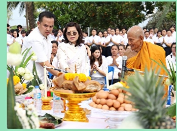 The Royal Thai Traditional Medicine Day Ceremony Academic Year 2019