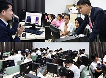 โครงการอบรมการใช้ฐานข้อมูลเพื่อการสืบค้นห้องสมุด ประจำปีการศึกษา 2562
