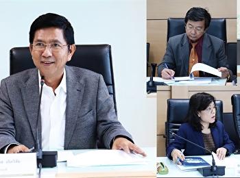 ประชุมคณะกรรมการบริหารกองทุนเพื่อพัฒนาวิทยาลัยสหเวชศาสตร์ ครั้งที่ 1/2562
