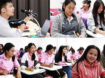 อบรมมาตรฐานภาษาอังกฤษ ประจำปีการศึกษา 2562 จัดโดยสถาบันสร้างสรรค์และส่งเสริมการเรียนรู้ตลอดชีวิต