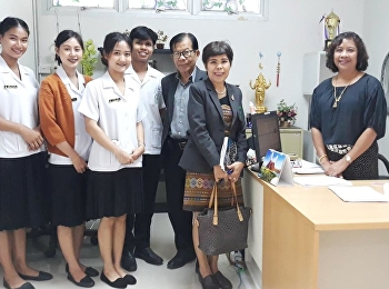 Prepare to practice professional experience in the Secretary of Medicine and Public Health In various departments At Samut Sakhon Hospital