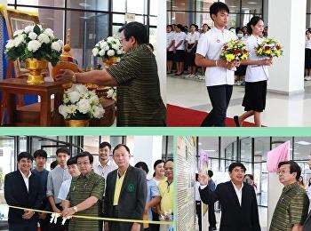 โครงการวันภูมิปัญญาการแพทย์แผนไทยแห่งชาติ ประจำปี 2562