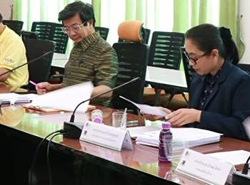 นักศึกษาที่ผ่านการพิจารณาคัดเลือกเพื่อรับทุนการศึกษา ประจำปีการศึกษา 2562