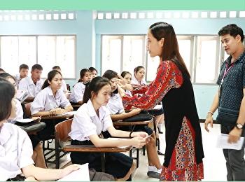 แนะแนวประชาสัมพันธ์หลักสูตร และสาขาวิชา รับสมัครบุคคลเพื่อคัดเลือกเข้าศึกษา ภาคปกติ ระดับปริญญาตรี ประจำปีการศึกษา 2563