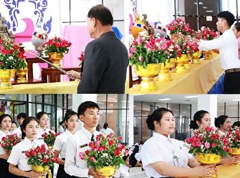 โครงการสนับสนุนวันสุนันทารำลึก ประจำปีการศึกษา 2562