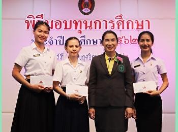 นักศึกษาที่ผ่านการพิจารณาคัดเลือก เข้ารับทุนการศึกษาประจำปีการศึกษา 2562