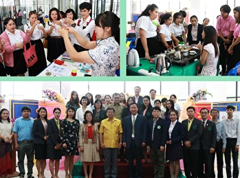 กิจกรรมวันเปิดบ้าน Open House สถาบันขงจื่อการแพทย์แผนจีน มหาวิทยาลัยหัวเฉียวเฉลิมพระเกียรติ เพื่อเผยแพร่วัฒนธรรมศิลปวัฒนธรรมและการแพทย์แผนจีน