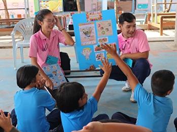 กิจกรรมสุขศึกษา เรื่อง สุขบัญญัติแห่งชาติ 10 ประการ ให้กับน้องๆนักเรียน ชั้นประถมศึกษา ปีที่ 1-3 โรงเรียนวัดปากสมุทร