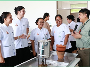 Practice boiling herbal medicine Decoction for the treatment of irregular menstruation In Thai Pharmacy 3