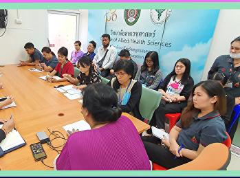 ประชุมชี้แจงมอบฝ่ายวิชาการเร่งดำเนินการเรื่องการเทียบโอนรายวิชาสาขากัญชาเวชศาสตร์ (ภาคพิเศษ)