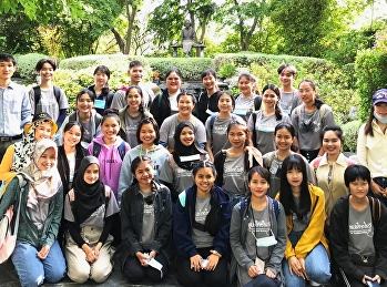 Applied Thai Traditional Medicine students experienced in herb and forest at Chatpat Foundation (The Princess Mother's Project)