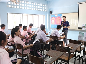 Medical and Public Health Secretary Program lecturer together with the AHS educator team visited Sai Thammachan School to introduce Program in Health Sciences provided by College of Allied Health Sciences