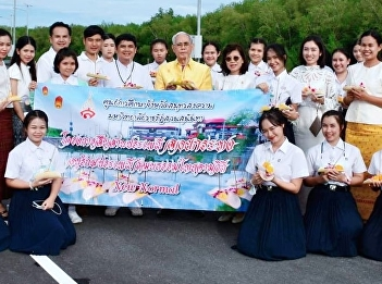 participated in Loy Krathong Festival 2020 presented by Samut Songkhram Education Center at SKM canal
