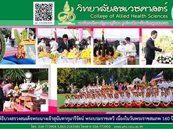 Attending the worshiping ceremony of Her Majesty Queen Sunantha Kumariratana