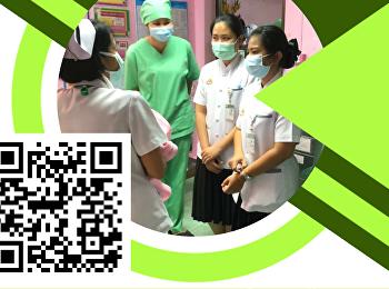 สาขาวิชาการแพทย์แผนไทยประยุกต์ เปิดรับสมัครบุคคลเพื่อคัดเลือกเข้าศึกษาต่อระดับปริญญาตรี ประจำปีการศึกษา 2564