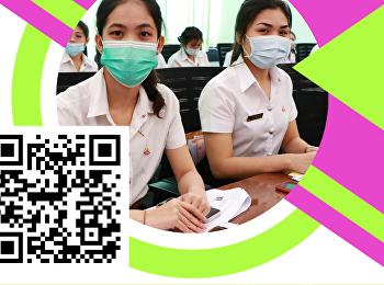 รอบรับตรงวิทยาลัยสหเวชศาสตร์ สาขาวิชาเลขานุการการแพทย์และสาธารณสุข